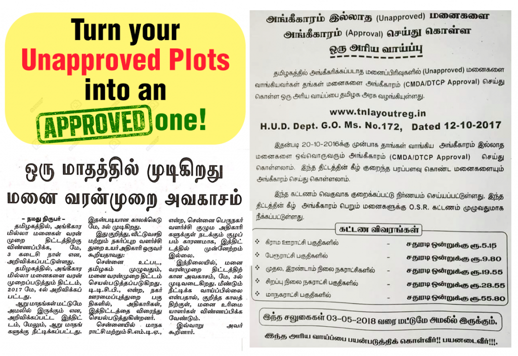 regularization of unapproved plots and layouts rules 2017 pdf